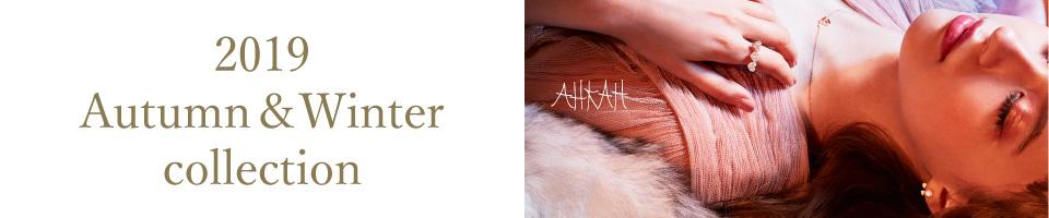 AHKAH 2019 Autumn & Winter collection