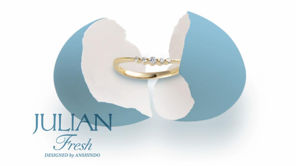 JULIAN Fresh