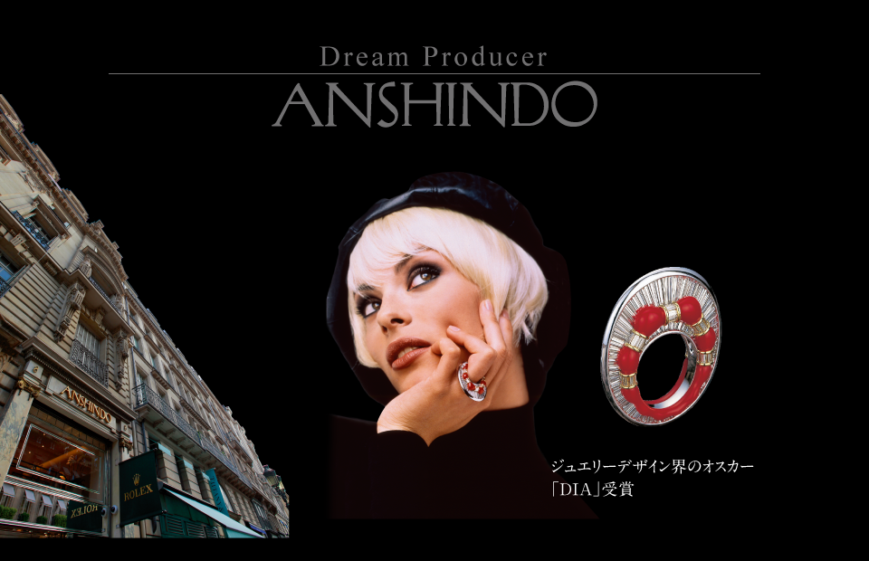 Dream Producer ANSHINDO