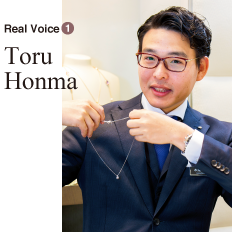Toru Honma