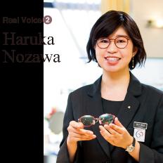 Haruka Nozawa