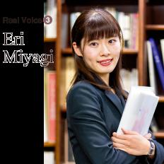 Eri Miyagi