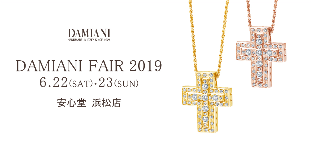 DAMIANI FAIR 2019