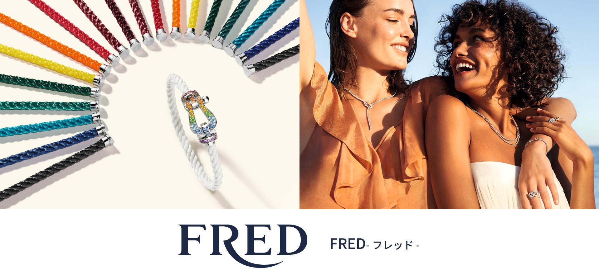 FRED-フレッド-